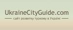 Ukraine City Guide - сайт развития туризма в Украине
