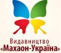 Издательство «Махаон-Украина»